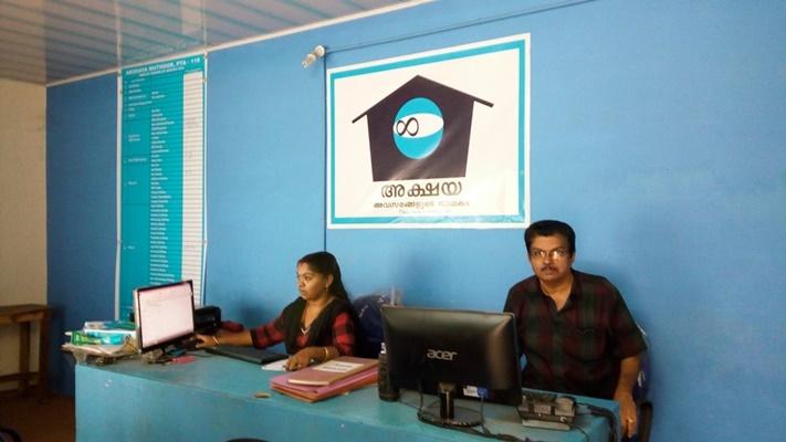 Akshaya Centre of Muthoorjn in Pathanamthitta - Akshaya Web
