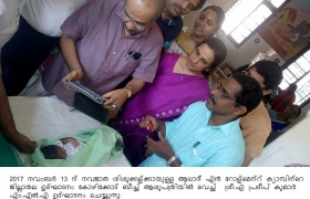 Inaguration by Hon MLA Pradeep Kumar - Kozhikode - Akshaya: Gateway of Opportunities