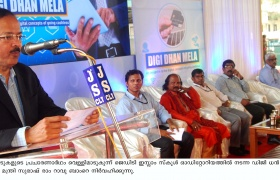 Digi Dhan Mela - Kozhikode - Akshaya: Gateway of Opportunities