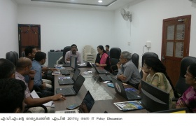 It policy discussion @ Collectorate KOzhikode - Kozhikode - Akshaya: Gateway of Opportunities
