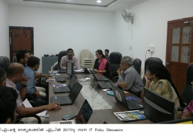 It policy discussion @ Collectorate KOzhikode