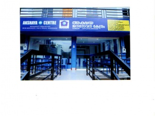 Branded Centre in Kasaragod