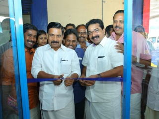 Akshaya centre Inauguration